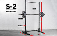 S-2 SQUAT STAND 2.0