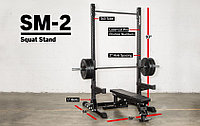 SM-2 MONSTER SQUAT STAND 2.0