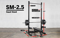 "SM-2.5 MONSTER 100"" SQUAT STAND 2.0"