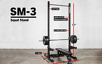 SM-3 MONSTER SQUAT STAND 2.0