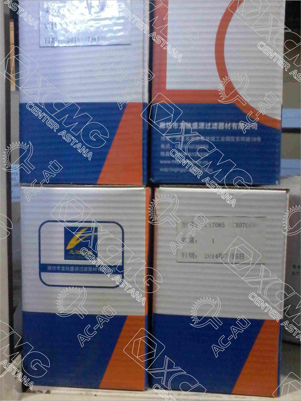 Топливный фильтр СХ7085 (СХ0708) для СРС HELI