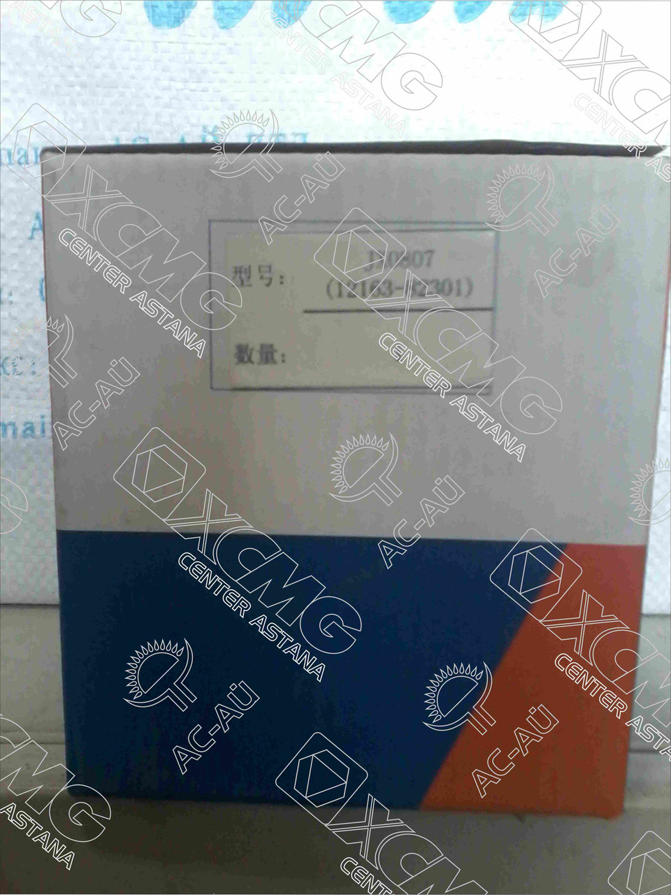 Трансмиссионный фильтр JX0807(12163-82301). CPC20-30