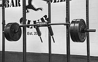 SB-1 - SAFETY SQUAT BAR, фото 1