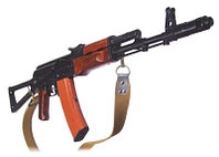 ММГ АКС-74