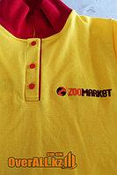 Zoomarket