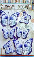 """Наклейки """"Бабочки"""" 3D нежно сиреневые, фото 1"""