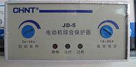 Реле защиты двигателя JD 160-400A