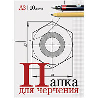 Папка для черчения 10л., А3, без рамки, 160г/м2