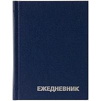Ежедневник недатированный А6 160л., БВ синий
