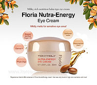 Крем для глаз Floria Nutra-Energy Eye Cream,с аргановым маслом 30мл