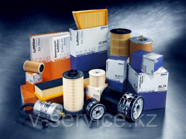 Фильтр топливный KL 248