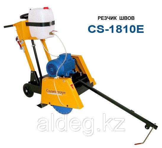 Резчик швов CS-1810E