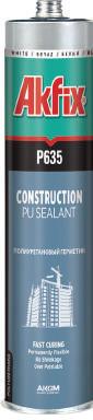 Полиуретановый строительный герметик белый 310 мл