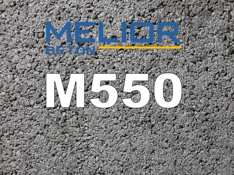 Бетон 550 печатным бетоном