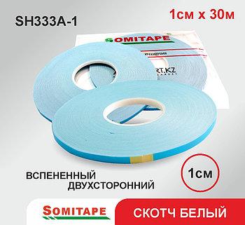 Вспененная двухсторонняя клейкая лента (белая) 1Х30