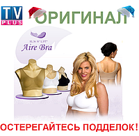 Бюстгальтер SLIM & LIFT Aire Bra ( Эйр Бра) в Казахстане