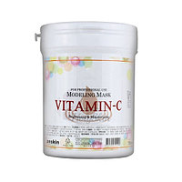 Vitamin-C Modeling Mask  / container