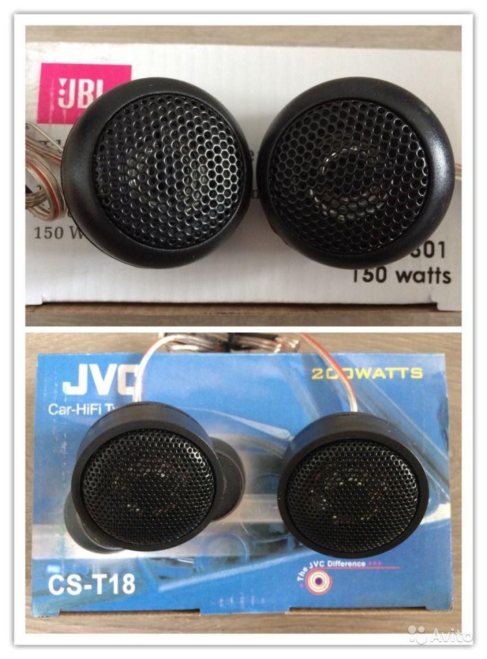 Пищалки JBL и JVC