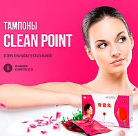 Картинки по запросу clean point and beautiful life tampons gif