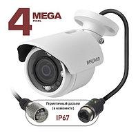 IP камера  BEWARD BD4640RC