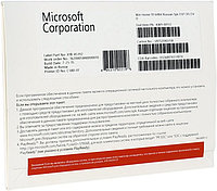 Microsoft Windows 10 Pro  32 Bit Russian 1pk DSP OEI Kazakhstan Only DVD