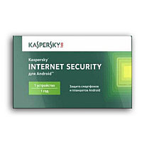 Антивирус Kaspersky Internet Security for Android 1 Dvc на 1 год