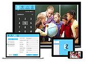 Программное обеспечение AVer EZMeetup Client software (61UDAA0000EZ)