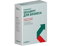 Kaspersky Endpoint Security для бизнеса - Select (СТАНДАРТНЫЙ)