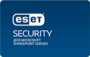 ESET NOD32 Security for Microsoft SharePoint Server. Лицензия на 1 год