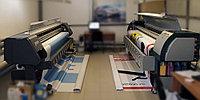Банера, печать банеров, банерная печать. широкоформатная печать на банере., фото 1