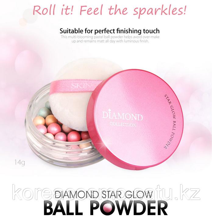 Пудра-румяна SKIN79 Diamond Collection Star Glow Ball Powder 14g