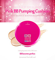 ББ-кушн Skin79 Pink BB Pumping Cushion