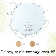 BB кушон Skin79 Hyaluronic Cushion SPF 50+ PA+++