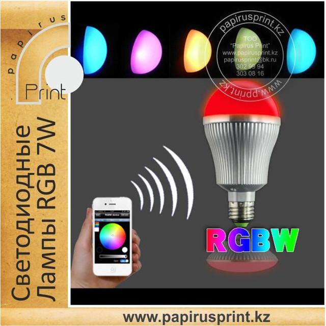 Светодиодные лампы RGB+W 7W - смартфон контроль