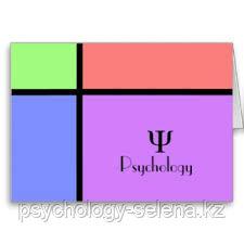 Услуги психолога в Алматы