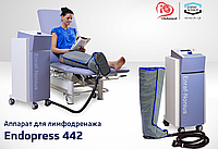 Аппарат для лимфодренажа Endopress 442 (Enraf-Nonius, Нидерланды)