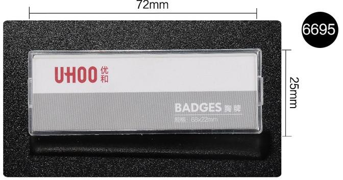 Бедж пластиковый с магнитным креплением, 72х25мм (6695)
