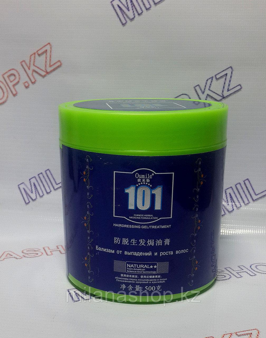 101 Oumile - Бальзам от выпадения для роста волос. Универсальный