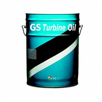 GS Turbine oil