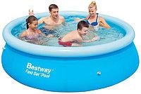 Надувной бассейн Bestway 2.44m x 66cm (57265)