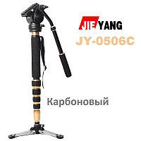 Профессиональный монопод для фото и видеокамер Jie Yang 0506С, фото 1