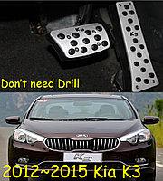 Накладки на педали Kia Cerato 2012-15
