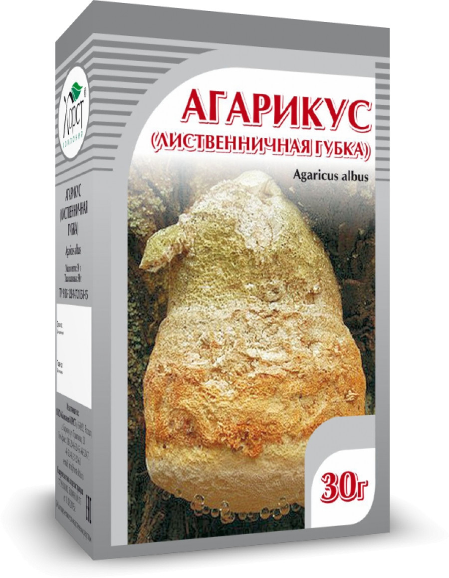 Агарикус (лиственничная губка) 30гр
