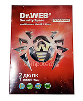 Dr.Web Security Space Продление