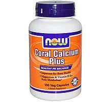 Коралловый кальций Плюс, 100 капсул в растительной оболочке. Now Foods, фото 1