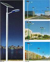 Автономные уличные фонари освещения на солнечных батареях