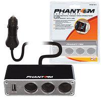 Разветвитель-удлинитель 3 гнезда прикуривателя с USB PHANTOM РН2151, фото 1