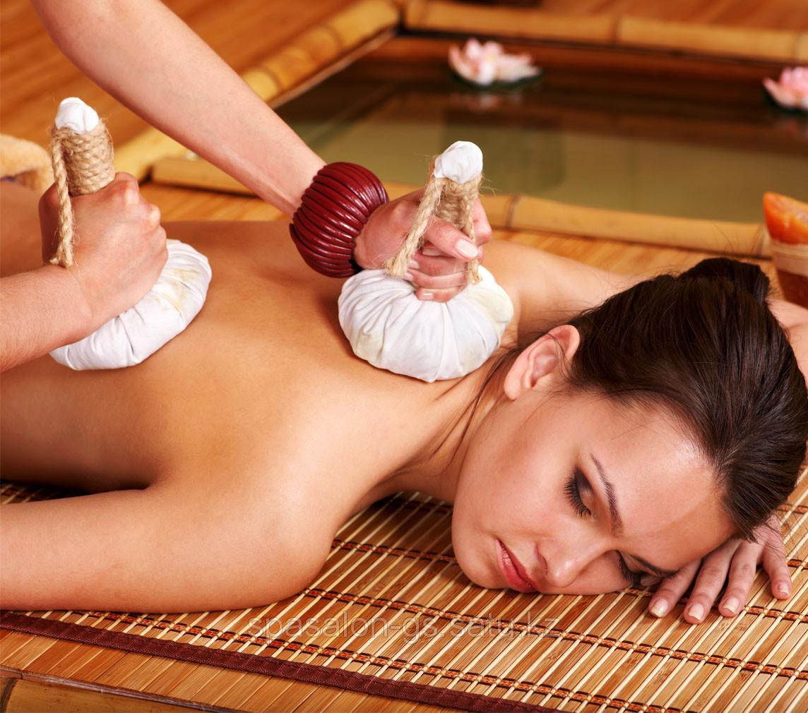 Детоксификационный массаж с Соляными мешочками SPAROMA
