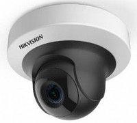 Hikvision DS-2CD2F52F-I поворотная IP-камера