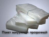Пакеты для вакуумной упаковки денежных банкнот 220х300мм, фото 1